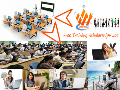 trainingschoolarship